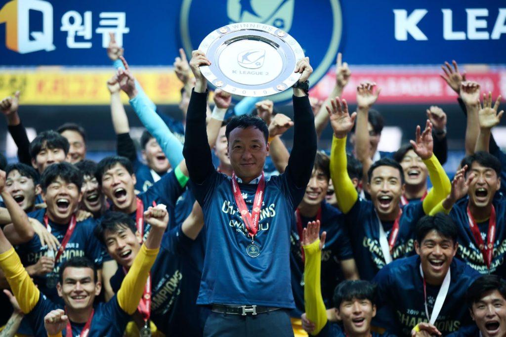 Κορέα, Κ-Λιγκ 2