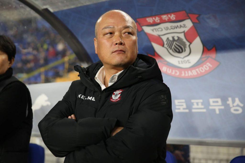 Κιμ Τάε Γουάν - Σανγκγιού